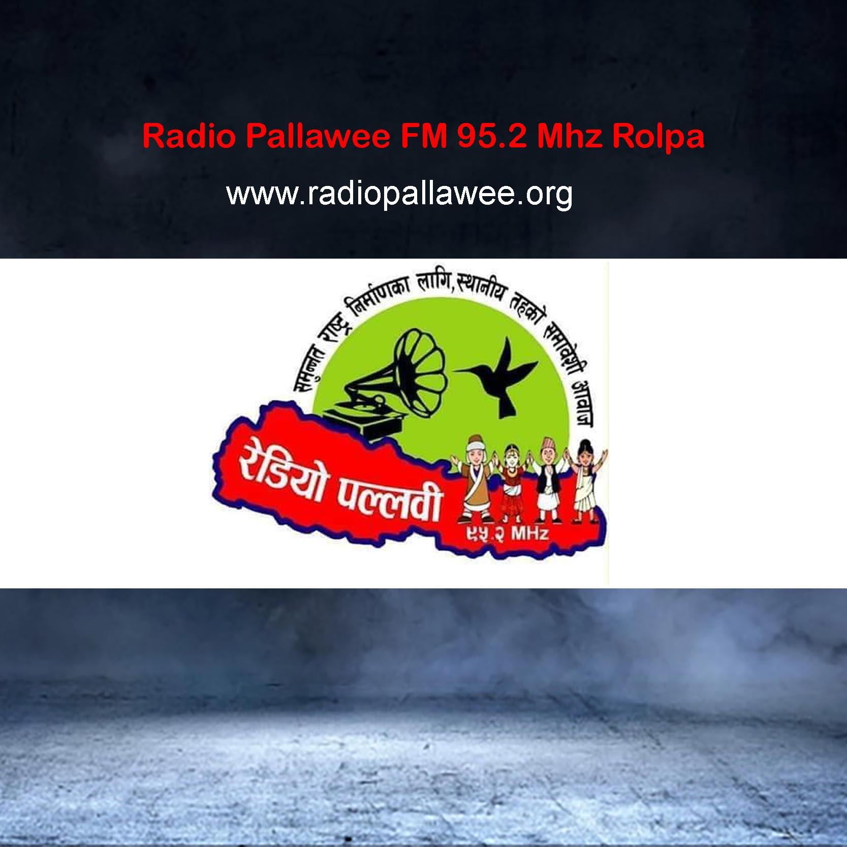 Radio Pallawee FM 95.2 Mhz Rolpa