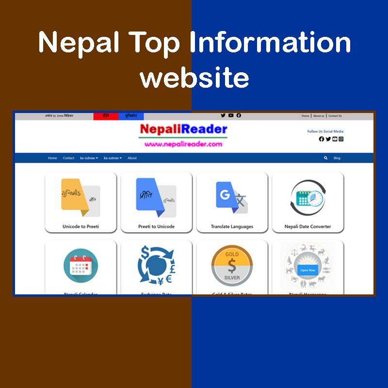 Nepali Reader